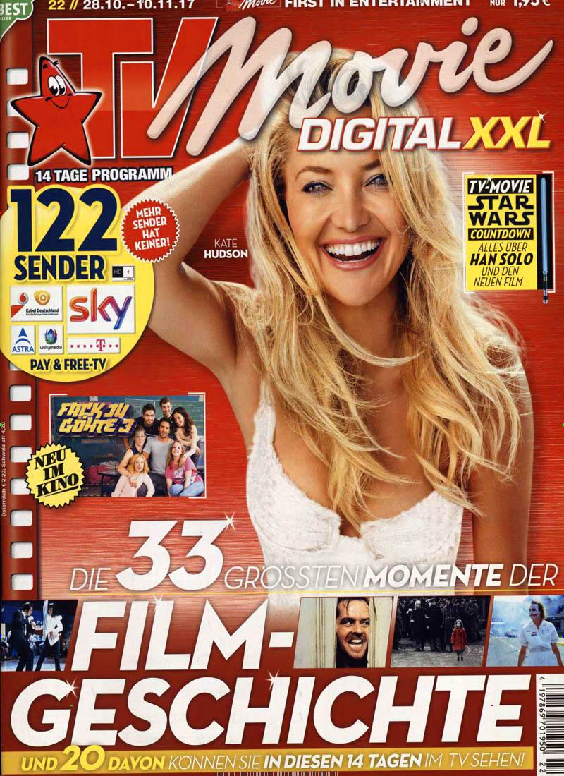 Xxl Movie